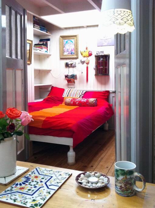 seperate sleeping room