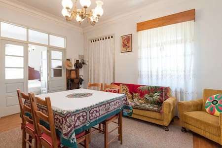 Lovely authentic Portuguese house - Venade - Haus