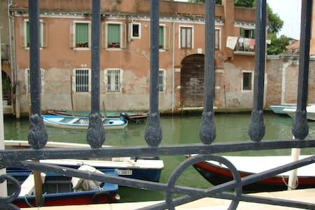Peace and comfort 2-Ca'della Sensa - Venedik