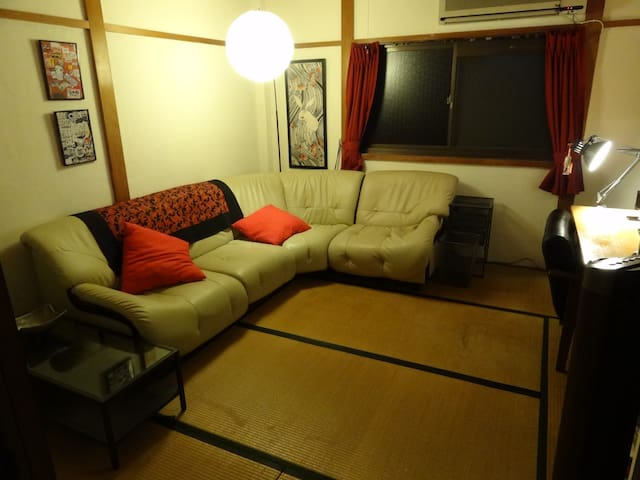Private room in shared house - Osaka - Casa