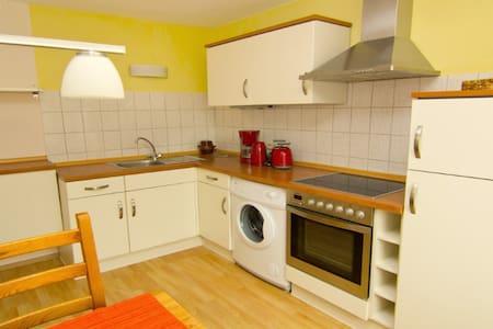 Ausgestattetes Haus, ruhig und grün - Kolkwitz - Casa