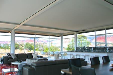 TORREY/CAPITOL REEF 360 Views - Torrey - Hus