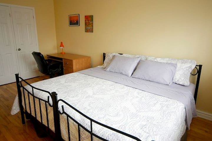 Awesome Rooms for Rent! - Montreal - Apartamento