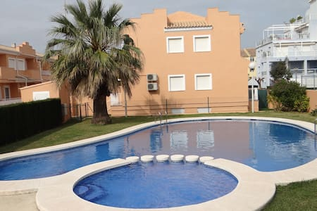 Modern fully equipped town house close to the sea - El Verger