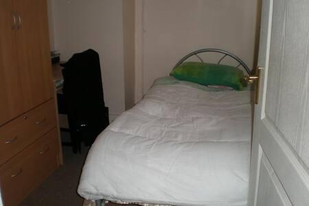 room in San Pablo de Heredia - San Pablo Canton - Asrama
