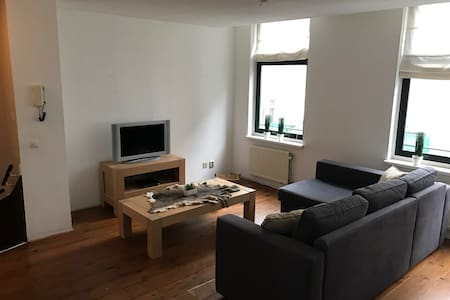 Lovely 2 floor apartment Rotterdam Kralingen - Rotterdam