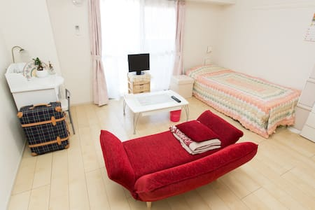 New apartment Nagasaki city 2guests