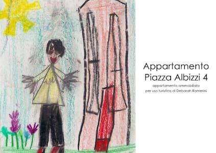 Piazza Albizzi 4 - Cesena - อพาร์ทเมนท์