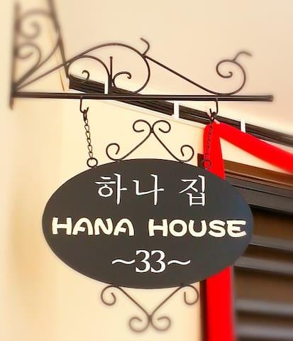 HanaHouse @ Kluang - Kluang - Hus