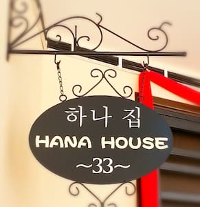 HanaHouse @ Kluang