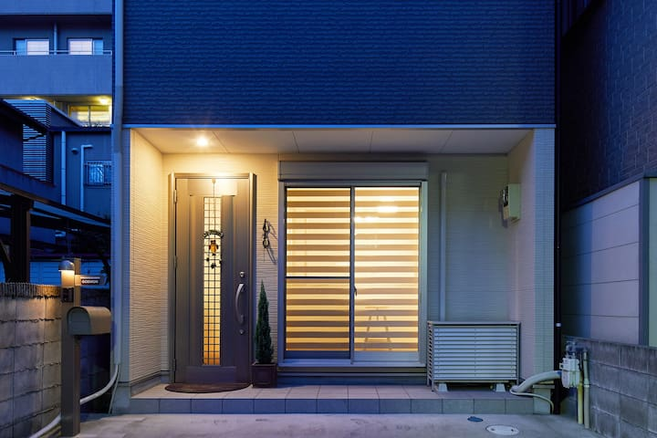 A Family House in front of Kyoto Station,4min walk