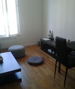 Bel Appartement à 25 mn de Paris - Creil