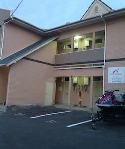 Close to the Hot springs&Airport! - Kumamoto