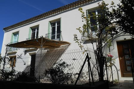 Large independent villa, Games Room and bike hire - Rouvenac