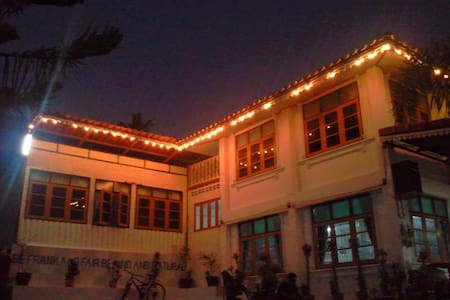 Nice ambiance,Cozyliving in Pua,Nan - Ev