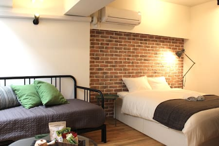 Room like Studio in Tokyo - Wohnung