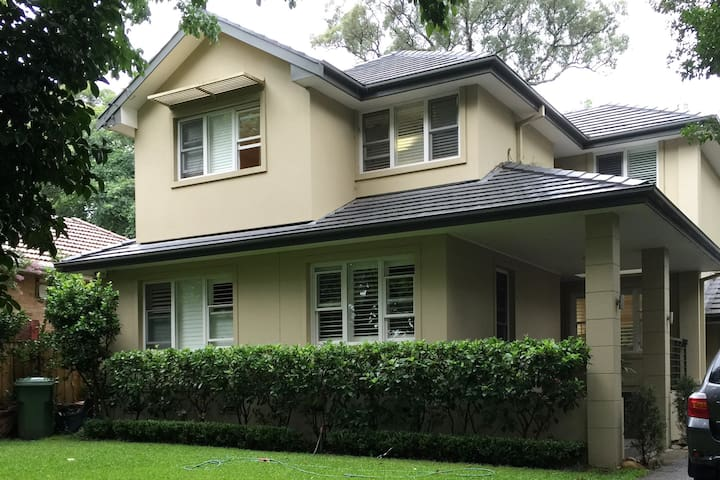 Family Home West Pymble - West Pymble - Hus