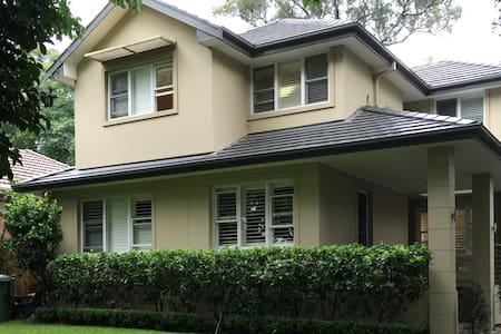 Family Home West Pymble - West Pymble - Дом