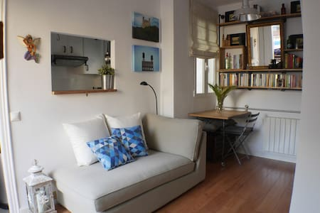 COZY TERRACE RETIRO PARK + WIFI - Madrid