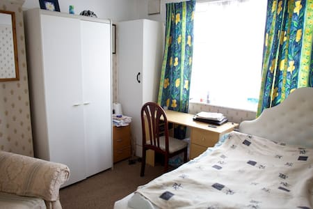 Double bedroom, Filton Abbey Wood - Filton - Rumah