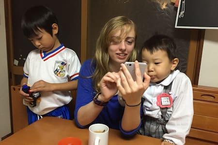 ♡For family&kids♡ - Takaishi - Dom