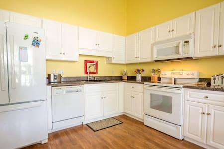 Charming Guest Room NE Columbia - Columbia - 独立屋