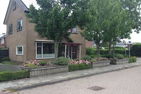 B&B in te centre of Friesland - Akkrum - Bed & Breakfast