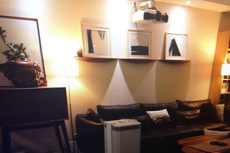 Best viewing room with two bedrooms - 卡尔菲利 - บ้าน