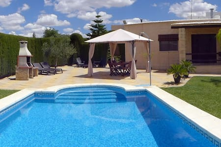 House in the countryside of Seville - La Lantejuela - Talo