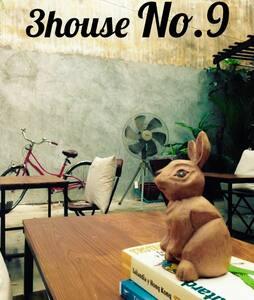 3HOUSE Khaosan Twin bedroom No.9 - Bangkok