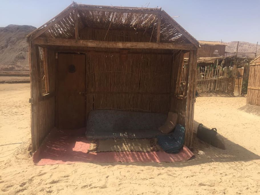 A smaller hut for single use