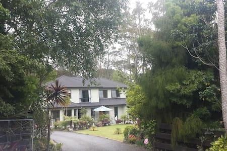 The Estate - Auckland
