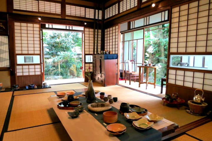 Big Trad House with Garden near Kyoto Sta. - Kyoto - House