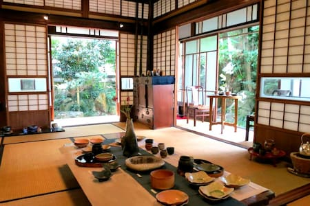 Big Trad House with Garden near Kyoto Sta. - Kyoto