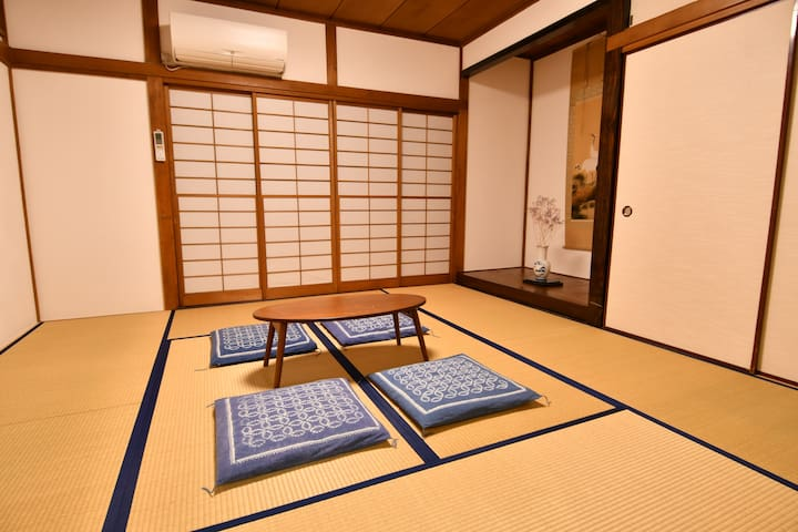 6min to Station, Japanese style room, Free WiFi