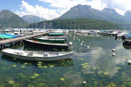 Gîte du Lac d'Annecy Superbe Appart T1 avec jardin