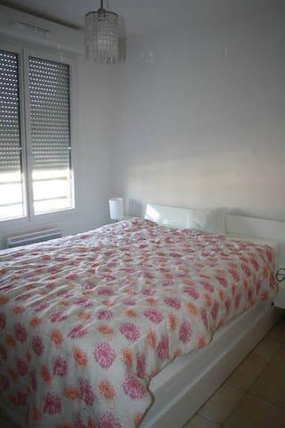 Chambres à la campagne espace privé - Meauzac - บ้าน