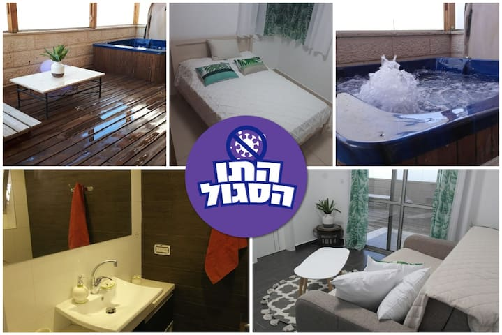 Rare and Beautiful 2 rooms Spot In Eilat