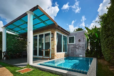 1BR Superior Pool Villa Lipa Noi-steps from beach - Ko Samui