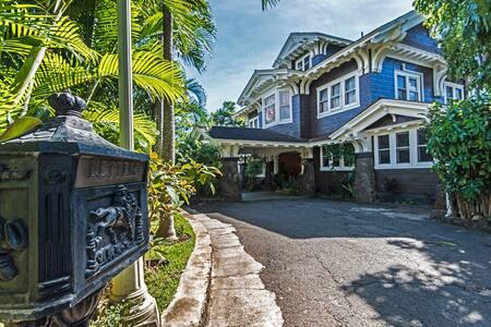 Manoa Valley Inn - Honolulu