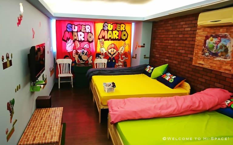 (Hi-Space) SuperMario! Big twin room ~Enjoy trips~
