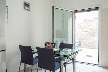 Casa di Valentina - Ferrara