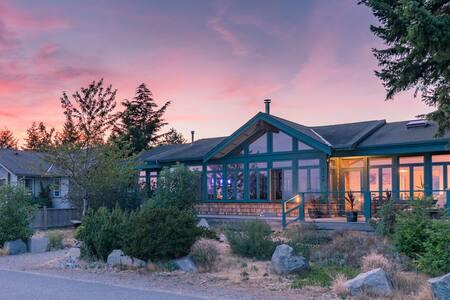Seaglass Guest House - Sechelt
