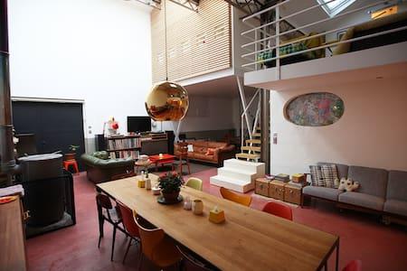 Loft d'architecte - Chambre cosy - Loft
