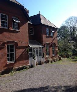 Beautiful Red Brick house in coastal location - Portmarnock - Haus