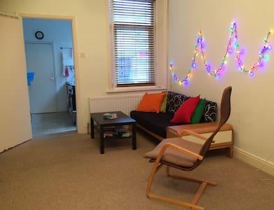 Cozy room in Gateshead - Gateshead