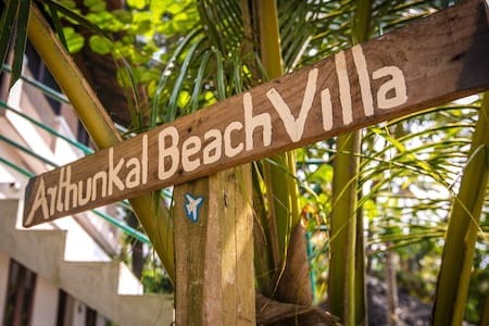 Marari Arthunkal Beach Villa - Bed & Breakfast