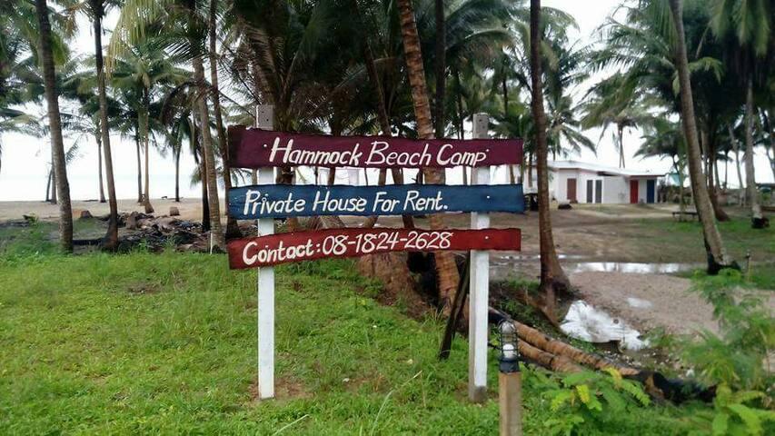 Hammock Beach Camp (บ้านพักริมทะเล) - ตำบล บางน้ำจืด - Rumah