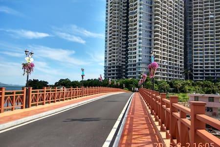 多人海边度假,舒适又实惠的居所(十里银滩) - 惠州