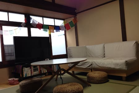 PRIVATE Room for FEMALE - Kyoto - House